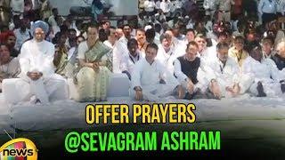 Rahul, Sonia Gandhi And Manmohan Singh Offer Prayers At Sevagram Ashram   Latest News   Mango News - MANGONEWS