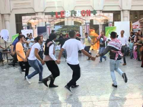 GLOBAL DAY UOS 2014 DABKEH