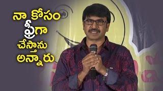 My Sincere Thanks To Brahmanandam Says Srinivas Reddy | TFPC - TFPC