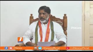 Congress Leader Mallu Bhatti Vikramarka Demands Compensation For Farmers Over Untimely Rain | iNews - INEWS