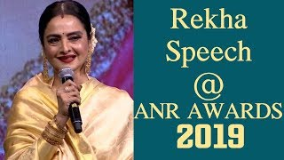 Veteran Actress Rekha Speech At ANR Awards 2019 | ANR National Awards 2018 - 2019 - TFPC
