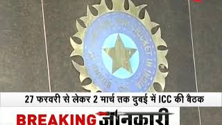 Morning Breaking: BCCI asks ICC to oust Pakistan from 2019 World Cup for its terror links - ZEENEWS