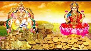 जानिए धनवान बनाने वाले अचूक उपाय | Guru Mantra - ITVNEWSINDIA
