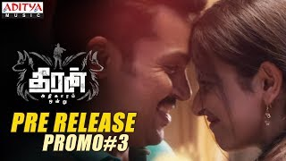 Theeran Adhigaaram Ondru Pre Release Promo #3 | | Karthi, Rakul Preet | Ghibran - ADITYAMUSIC