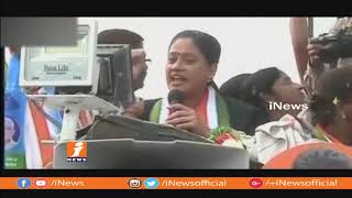 Vijayashanti Slams KCR and TRS Leaders | Election Campaign in Peddapalli | iNews - INEWS