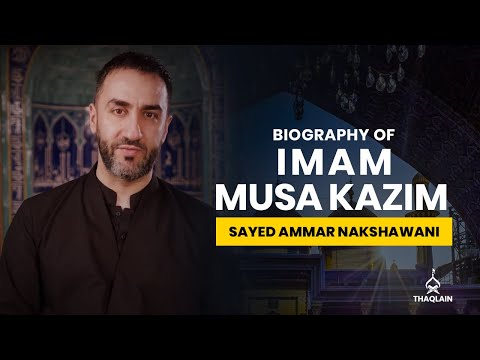 08 - Biography of Imam Kazim (as) - Sayed Ammar Nakshawani - Ramzan 1432AH 2011