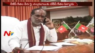 TDP Leaders Discontent on BJP Leaders Behaviour in Telangana || NTV - NTVTELUGUHD