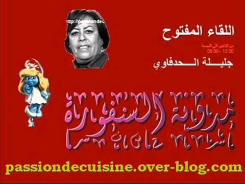 خليع بالديك الرومي + زعلوك بالجزر من عند أسماء 12/09/2013