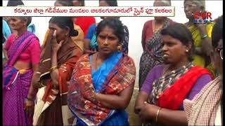 Swine Flu in Bilakalaguduru Village | 1 Lost Life | Gadivemula Mandal | Kurnool | CVR NEWS - CVRNEWSOFFICIAL