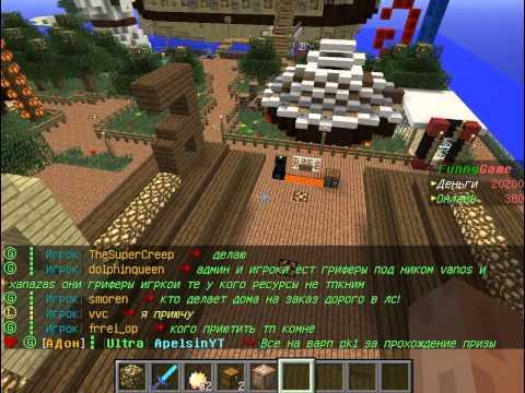 сервера без дюпа на майнкрафт 1 5 2 #10