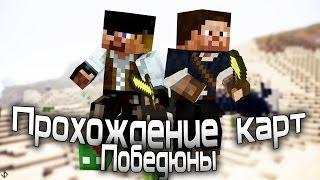 Minecraft:����������� �����