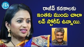 Anchor Suma about Rajiv Kanakala Love Stories | Koffee With Yamuna Kishore | Celebrity Buzz - IDREAMMOVIES