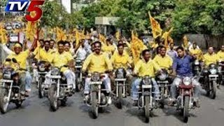 TDP Cadre Bike rally in Malkajgiri - TV5NEWSCHANNEL