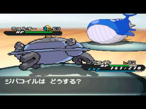 Pokemon Black 2 [BLIND/#059] - MS Einall Royal und Stratos-Kanalisation