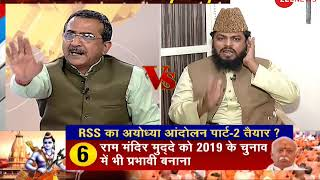 Taal Thok Ke: December 6, 1992 like situation in Ayodhya again? Watch special debate - ZEENEWS