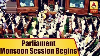 ABP News is LIVE | Monsoon Session Begins - ABPNEWSTV