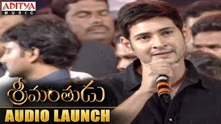 I am Big Fan of Kamal Hassan : Mahesh Babu At Srimanthudu Audio Launch - ADITYAMUSIC