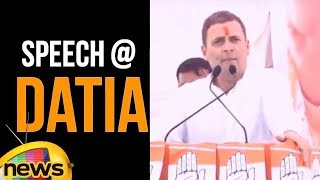 Rahul Gandhi addresses a Public Meeting in Datia, Madhya Pradesh | Mango News - MANGONEWS