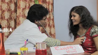 Dr.Mannada Rao - A Romantic Comedy Short Film - YOUTUBE