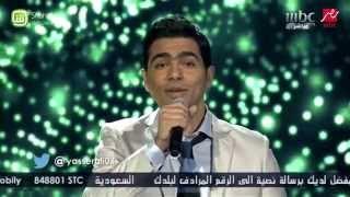 Arab Idol -   ياسر علي - زي الهوى - الحلقات المباشرة
