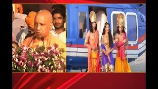UP CM Yogi Adityanath performs coronation of Rama in Ayodhya's biggest diwali - ABPNEWSTV