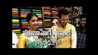Akhil & Pooja Hedge Launches South India Shopping Mall In Kakinada - RAJSHRITELUGU