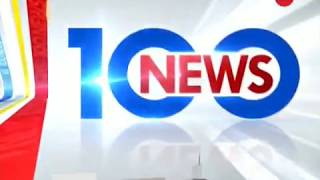 Watch: Top 100 news of the morning | सुबह की 100 बड़ी ख़बरें - ZEENEWS