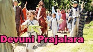 Devuni Prajalara || Navodayam || Telugu Christian Songs - BHAKTHITVTELUGU