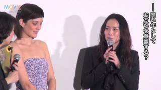 同い年の中谷美紀とマリオン・コティヤールが映画プレミアで美の競演 ...