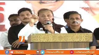 Mekapati Rajamohan Reddy Speech at YSRCP Garjana Deeksha | Guntur | iNews - INEWS