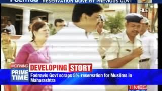 Job quota for Muslims scrapped - TIMESNOWONLINE