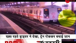 Miraculous Escape: Youth survives after recklessly crossing the track of Delhi Metro - ZEENEWS