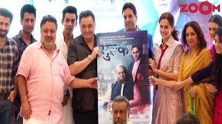 Team 'Mulk' Team Hosts A Success Bash & More | Bollywood News - ZOOMDEKHO