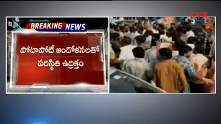 TDP Vs BJP : TDP Activists Protest at BJP Leader Kanna Lakshminarayana House | CVR News - CVRNEWSOFFICIAL