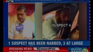 Shujaat Bukhari murder: Pistol recovered from 4th suspect; evidence has been sent for forensic tests - NEWSXLIVE