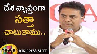 KTR About TRS Role In National Politics | KTR Press Meet In Somajiguda | Telangana | Mango News - MANGONEWS