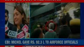 VVIP chopper scam: Christian Michel admits paying Rs 92.3 lakh to IAF officials - NEWSXLIVE