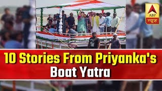 10 stories from Priyanka Gandhi's Boat Yatra - ABPNEWSTV
