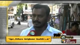 Public Opinion 30-09-2014 Puthiya Thalaimurai TV Show