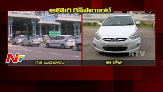 Gun Found in Maharashtra Registration Vehicle at Tirupati Alipiri Checkpoint    NTV - NTVTELUGUHD