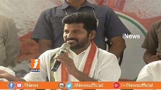 Revanth Reddy Press Meet Live | Telangana Assembly Polling | TS Polls 2018 | iNews - INEWS