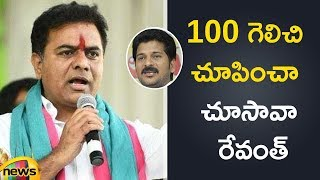KTR Thanked the People for Giving Another Opportunity | TRS Celebrations Started in Telangana State - MANGONEWS