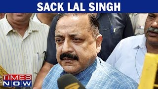 MoS PMO Jitendra Singh Refuses To Answer Any Questions On Lal Singh's Controversy - TIMESNOWONLINE