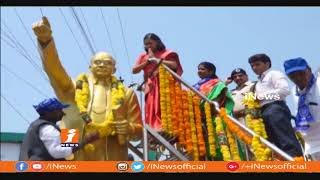 Pailla Shekar Reddy Participated In Ambedkar 127th Birth Anniversary Celebrations | Bhongir | INews - INEWS