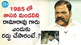 Real Facts behind AP Legislative Council Abolition in 1985  - Baggidi Gopal | Talking Movies - IDREAMMOVIES