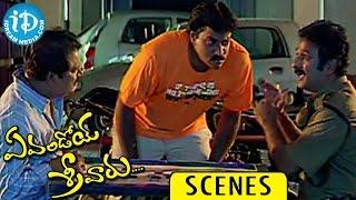 Evandoi Srivaru Movie Scenes || Krishna Bhagavan, Dharmavarapu Subramanyam Comedy Scenes - IDREAMMOVIES