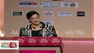 Agenda Aaj Tak Welcome Speech By Aaj Tak's Vice Chairman Kali Puri - AAJTAKTV