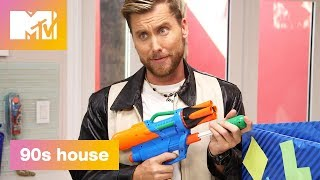 90's Time Capsule: NERF Guns & Bop It | 90's House: Hosted by Lance Bass & Christina Milian | MTV - MTV