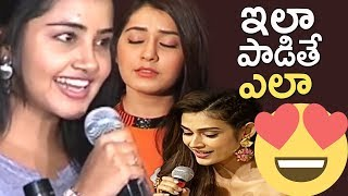 Tollywood Actresses Rare Singing Video Collection  | TFPC - TFPC