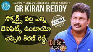 Sarojini Cricket Academy Secretary GR Kiran Reddy Exclusive Full Interview | Dil Se With Anjali #158 - IDREAMMOVIES